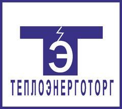 Теплоэнерготорг