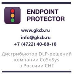 ЦИТ Цифровая Безопасность