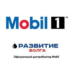 Развитие-Волга