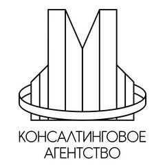 Консалтинговое Агентство «Мы»