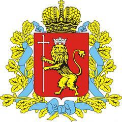 ГБУ ВО Центр Государственной Кадастровой Оценки Владимирской Области