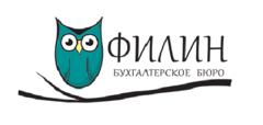 Бухгалтерское бюро Филин