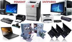 Сервисный центр ДимМ и К