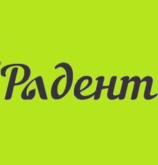 Радент-Казань