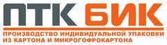 БИК, Производственно-Торговая Компания