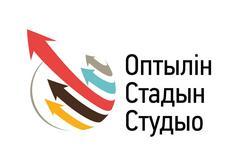 Оптилин Стадин Студио