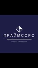ПРАЙМСОРС / Колноотченко О. Г.