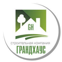 СК ГрандХаус