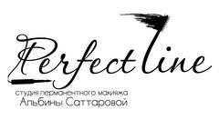 Перфект Лайн