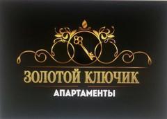 Шумакова Елена Викторовна