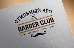 Barber Club Стильный бро