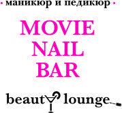 Movie Nail Bar