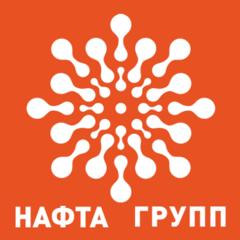 НАФТА ГРУПП