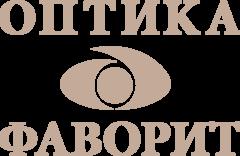 Оптика Фаворит