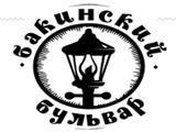 Бакинский бульвар, сеть ресторанов