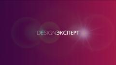 DesignExpert