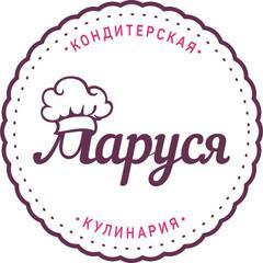 Маруся Кондитерская-кулинария