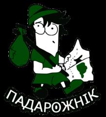 Войтович Г.И