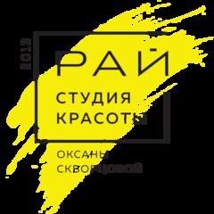 Скворцова Оксана Сергеевна