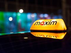 Логотип компании Подключение водителей к сервису Максим