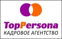 Топ-персона