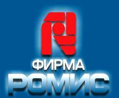 Фирма РОМИС