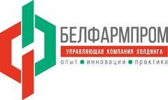 Управляющая компания холдинга Белфармпром