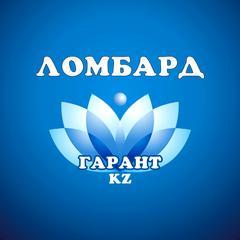 Ломбард Гарант KZ