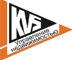 КВС.Управление недвижимостью