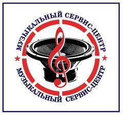 Музыкальный Сервис-Центр