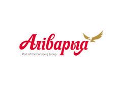 Пивоваренная компания Аливария,часть Carlsberg Group