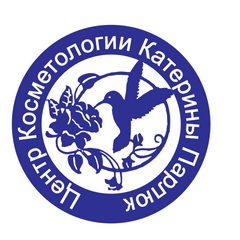 Центр Косметологии Катерины Парлюк