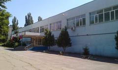 МАОУ Школа № 96 Эврика-Развитие