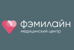 Медицинский центр ФЭМИЛАЙН