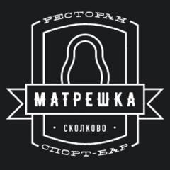 Ресторан Матрешка (ООО Развитие, Инновации, Технологии)