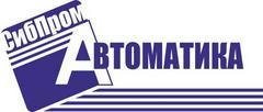 СибПромАвтоматика