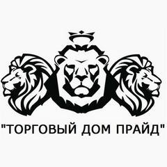 ТД Прайд
