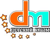Детский Крым