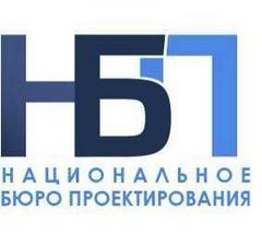 Национальное Бюро Проектирования и Капитального Строительства