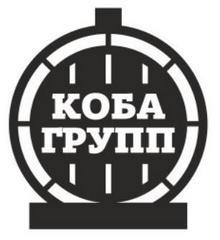 КОБА-групп