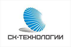 СК-Технологии