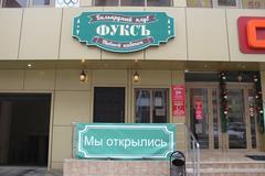 Квашнина Ольга Анатольевна