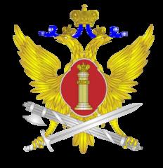 ФКУ Новосибирская ВК ГУФСИН России по Новосибирской области