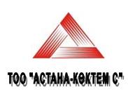 Астана-Көктем С