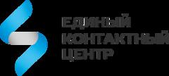Единый Контактный Центр
