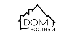 Сало Сергей Васильевич