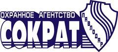 Охранное агентство СОКРАТ-ПАВЛОДАР
