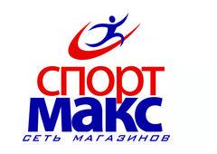 СпортМакс г. Абакан