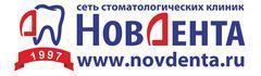 Нов-Дента, сеть стоматологических клиник