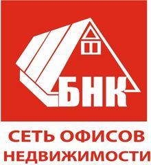Бюро недвижимости Кузбасса